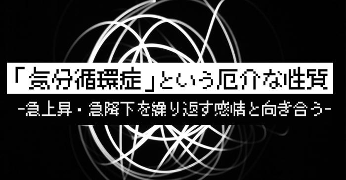 f:id:chinohirose:20190921174255j:plain