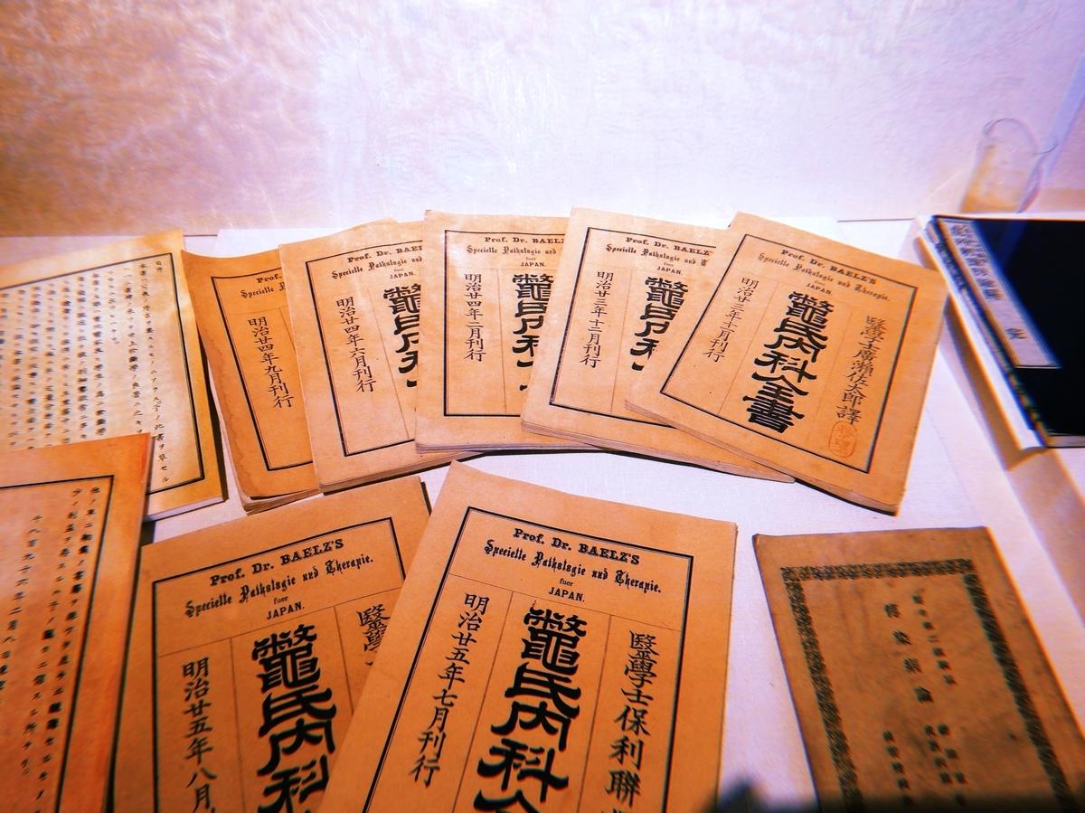 f:id:chinohirose:20200101041259j:plain