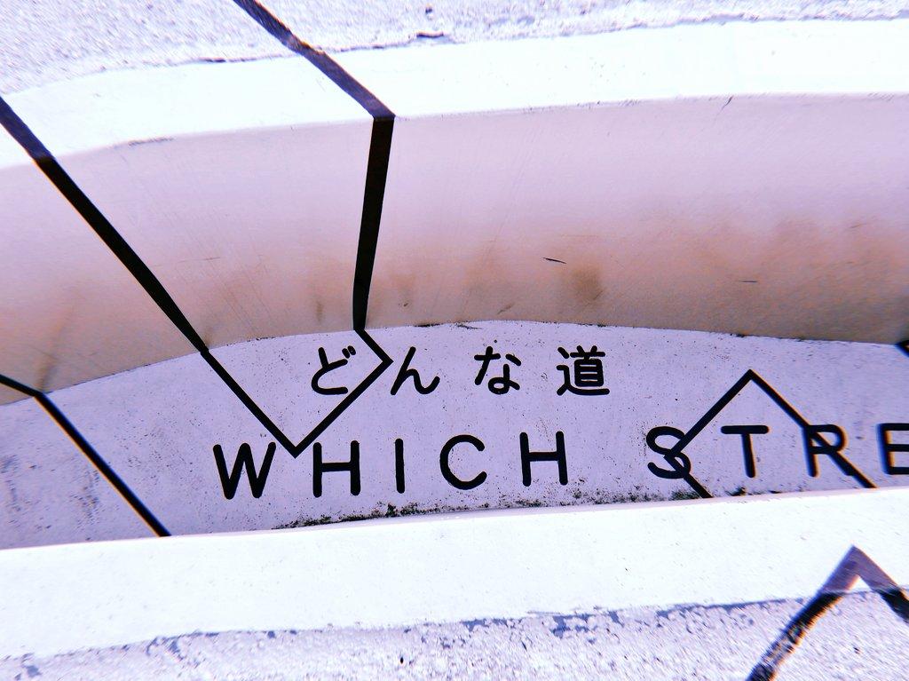 f:id:chinohirose:20200407210347j:plain