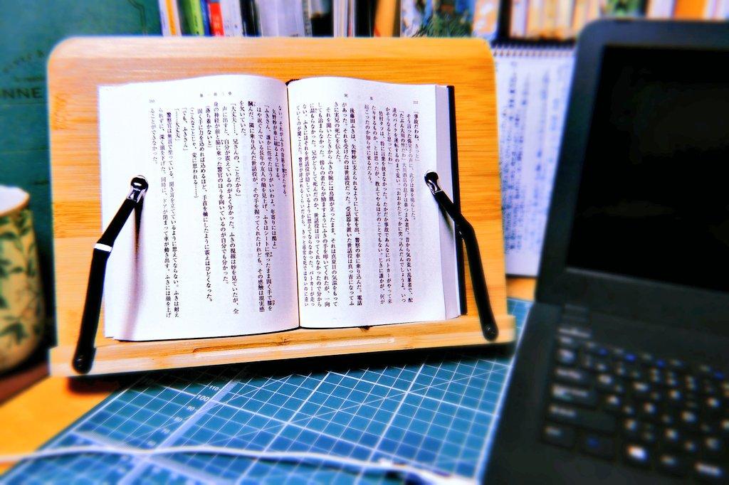 f:id:chinohirose:20201219231825j:plain