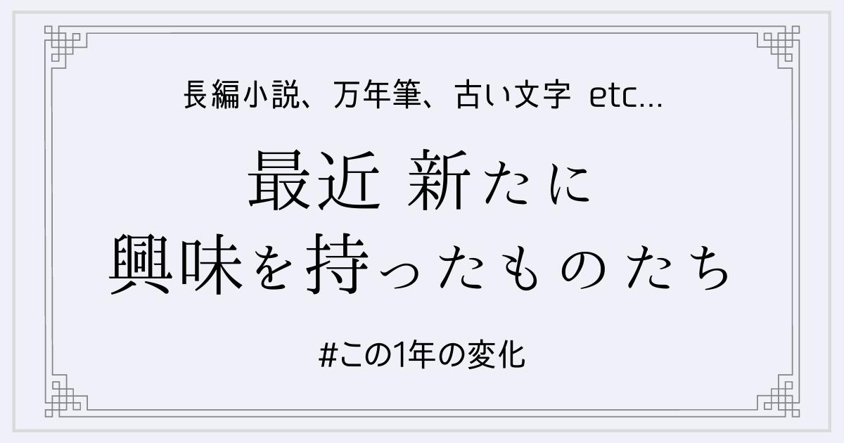 f:id:chinohirose:20210301014351p:plain