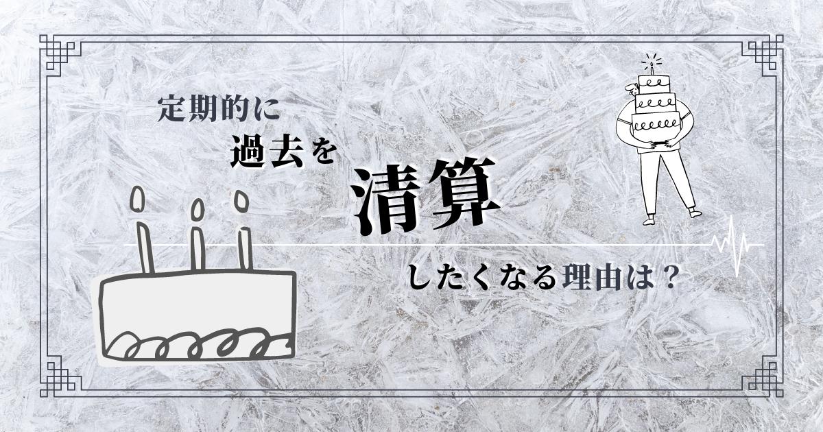 f:id:chinohirose:20210318202142p:plain
