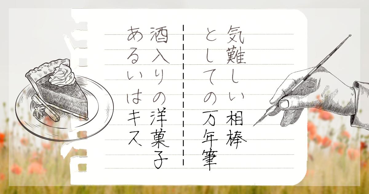 f:id:chinohirose:20210521135454p:plain