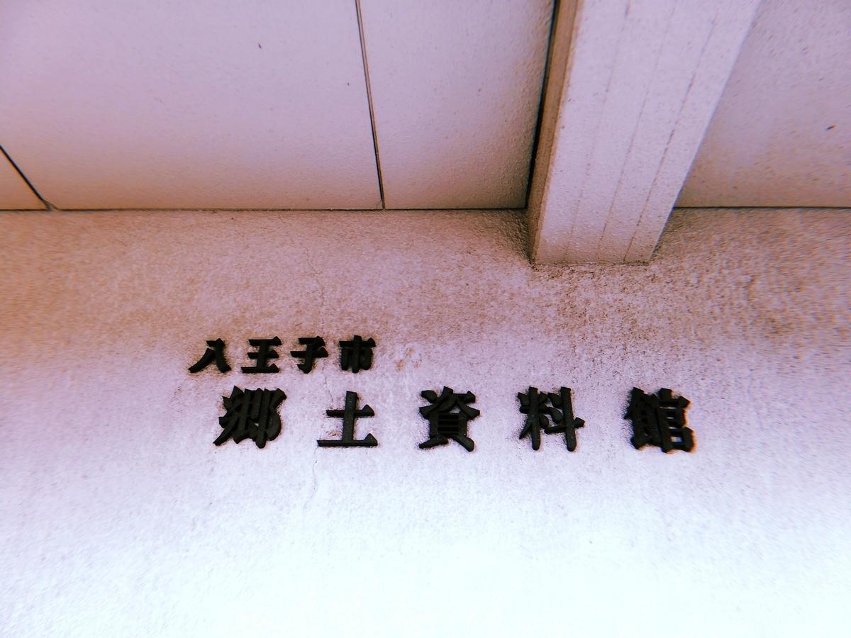 f:id:chinohirose:20210527175240j:plain