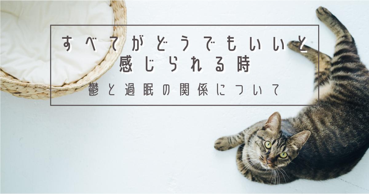 f:id:chinohirose:20210608003724p:plain