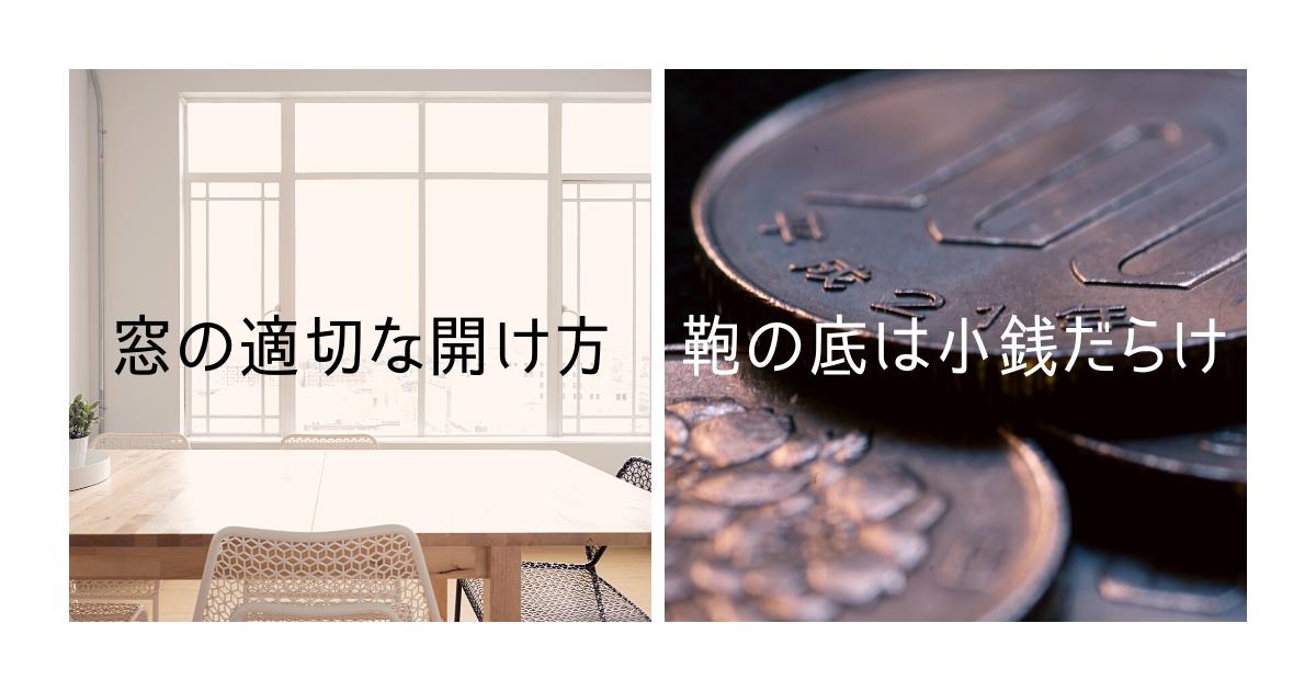 f:id:chinohirose:20210609182736p:plain