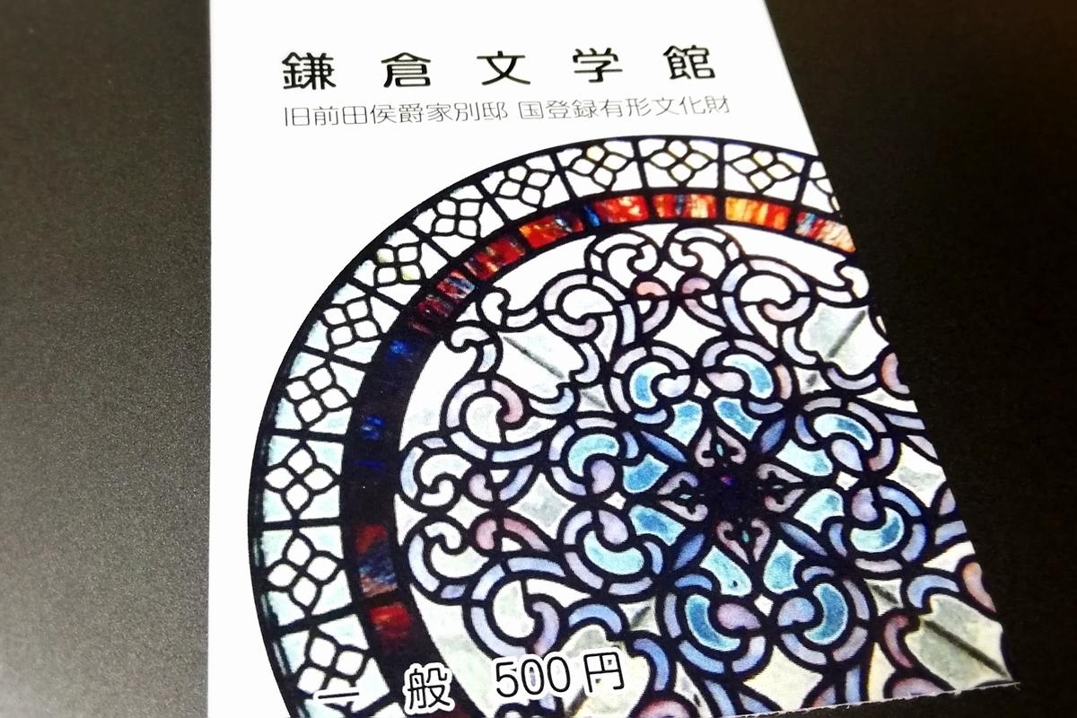 f:id:chinohirose:20210612184740j:plain