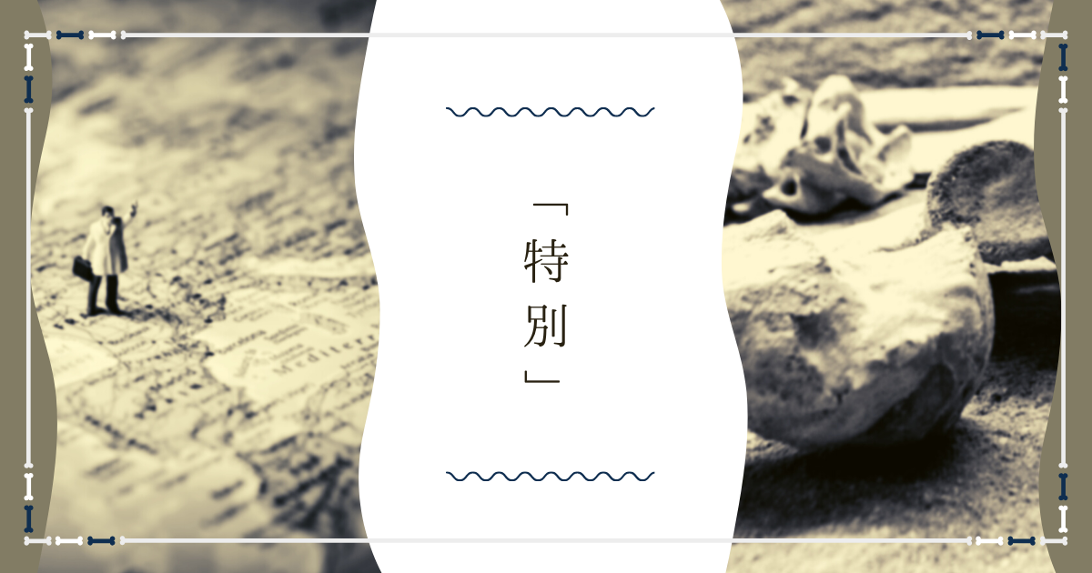 f:id:chinohirose:20210616193258p:plain