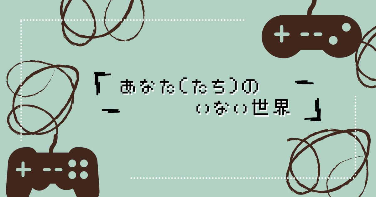 f:id:chinohirose:20210628025900p:plain