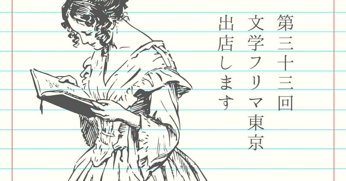 f:id:chinohirose:20210701212540p:plain