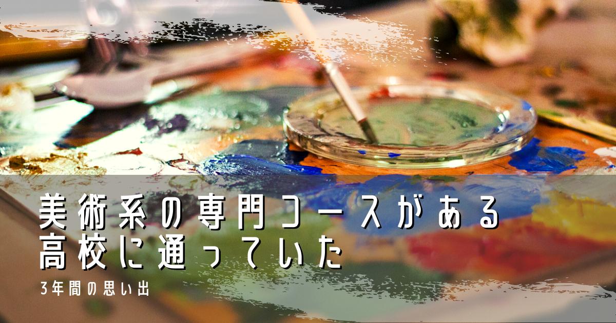 f:id:chinohirose:20210902175114p:plain
