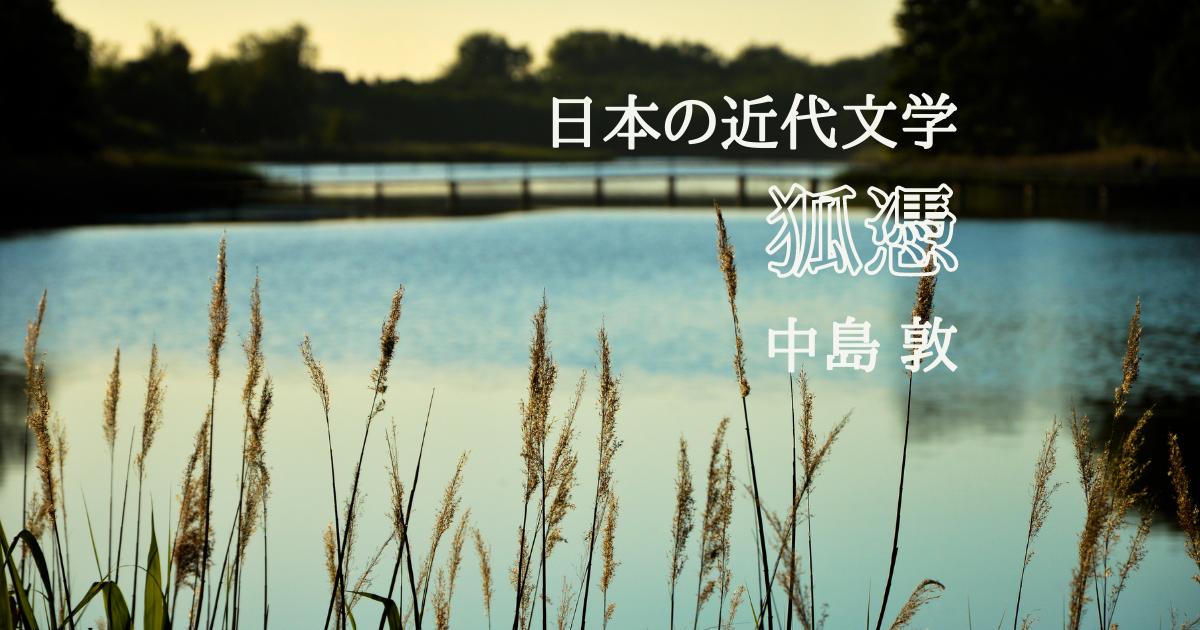 f:id:chinohirose:20210907205556p:plain