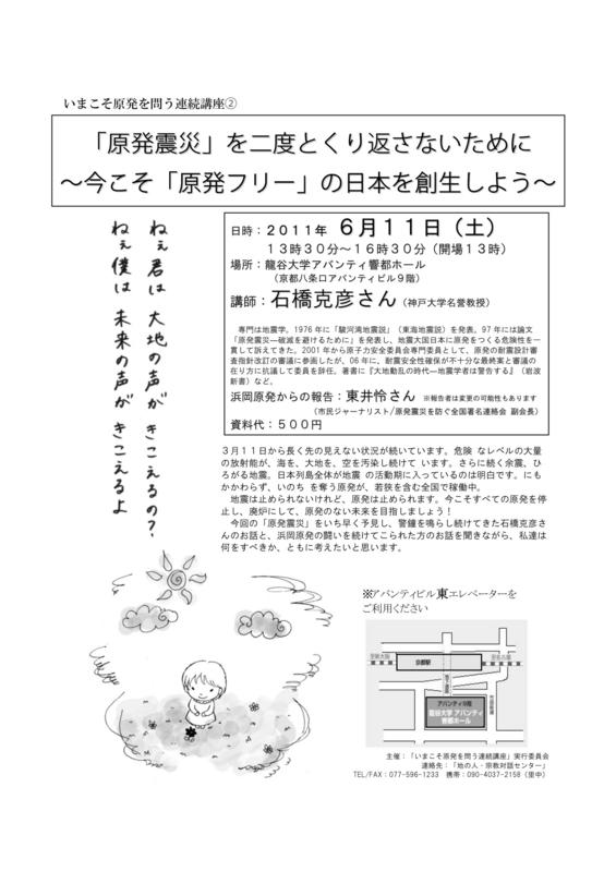 20110601075104