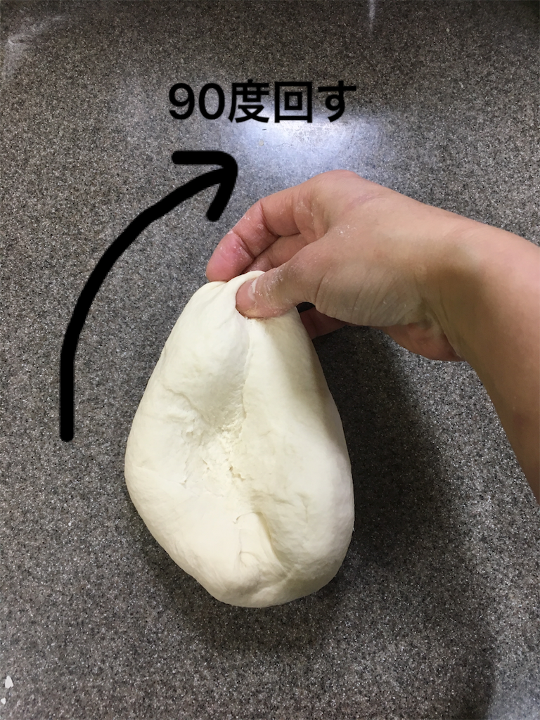 f:id:chinoiskitchen:20180107224932p:image