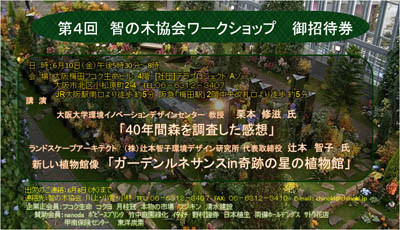 f:id:chinoki:20110822175524j:image