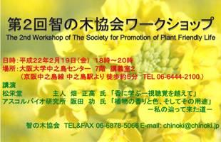 f:id:chinoki1:20100311133756j:image