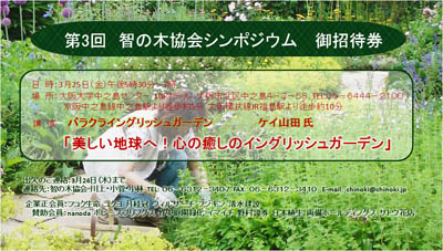 f:id:chinoki1:20110723195101j:image