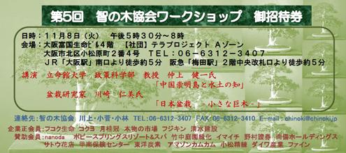 f:id:chinoki1:20120204164531j:image