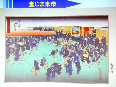 f:id:chinoki1:20120709102426j:image