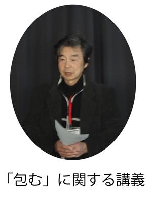 f:id:chinoki1:20140215184858j:image:w185:right