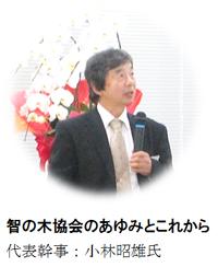 f:id:chinoki1:20140412160942j:image:left