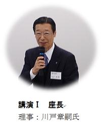 f:id:chinoki1:20140412161425j:image:right
