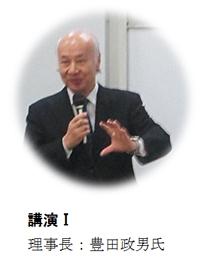 f:id:chinoki1:20140412161737j:image:left