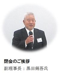 f:id:chinoki1:20140412164758j:image:right