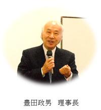 f:id:chinoki1:20140528121254j:image:right