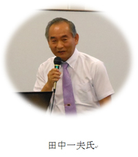 f:id:chinoki1:20140528121355j:image:right