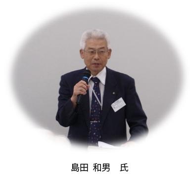 f:id:chinoki1:20150116104711j:image:w200:right