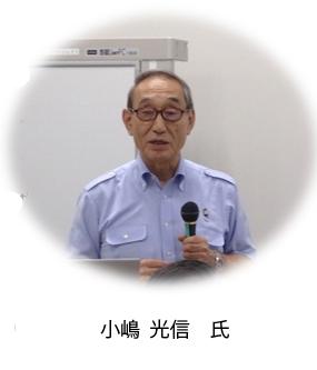 f:id:chinoki1:20150116105702j:image:w200:left