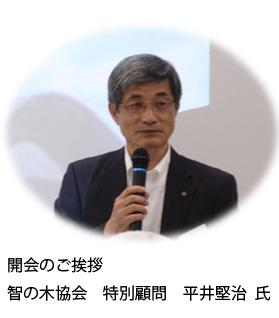 f:id:chinoki1:20150116110004j:image:w200:right