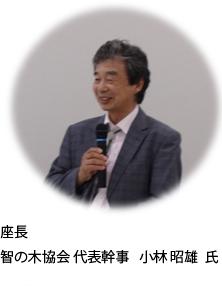 f:id:chinoki1:20150116120324j:image:right