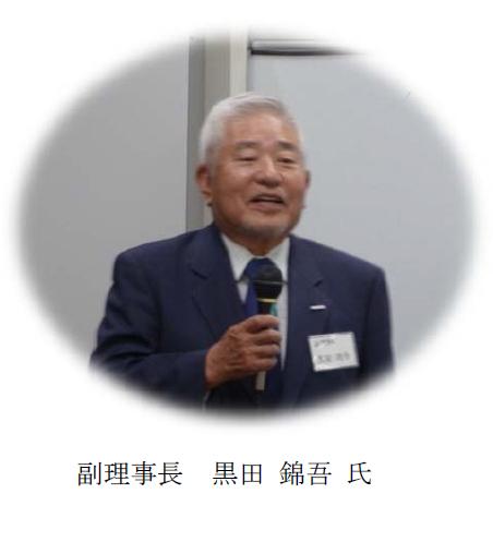f:id:chinoki1:20150418151349j:image:w230:left