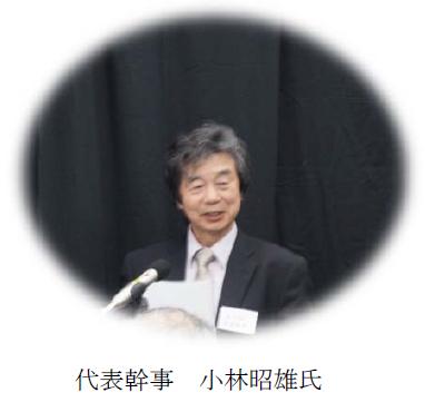 f:id:chinoki1:20150717115553j:image:w200:right