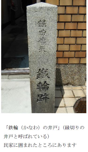 f:id:chinoki1:20150805192344j:image