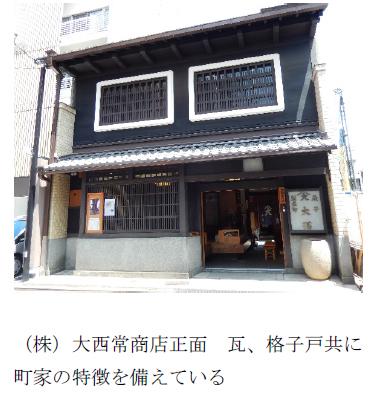 f:id:chinoki1:20150805193649j:image