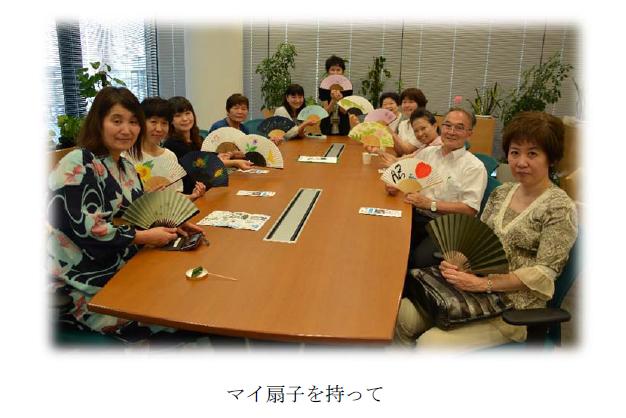 f:id:chinoki1:20150805201740j:image:w450