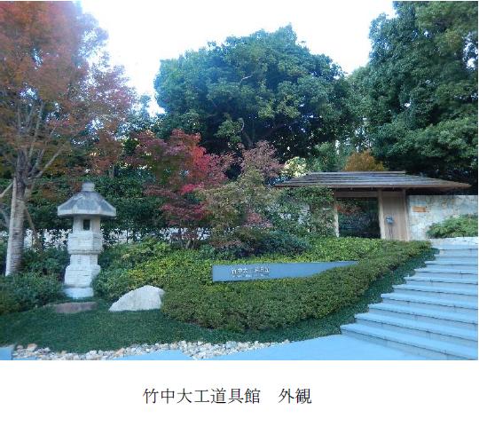 f:id:chinoki1:20160212151052j:image:w250:right