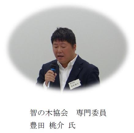 f:id:chinoki1:20170501211027j:image:w240:right