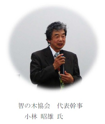 f:id:chinoki1:20170513111511j:image:w230:left