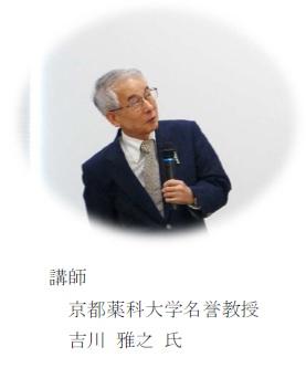 f:id:chinoki1:20170513112047j:image:w230:left