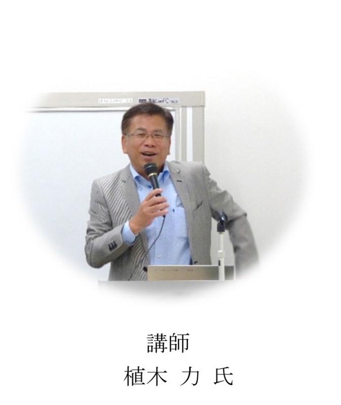 f:id:chinoki1:20180202204615j:image:w240:right