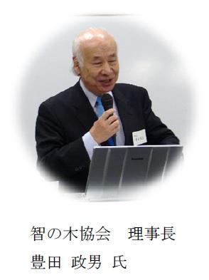 f:id:chinoki1:20180223181815j:image:w180:right