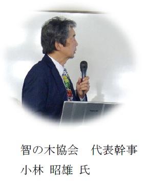 f:id:chinoki1:20180223182031j:image:w180:left