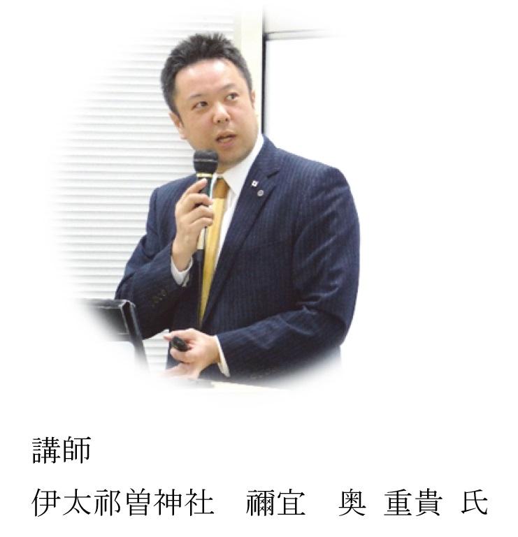 f:id:chinoki1:20180414153643j:image:w180:left