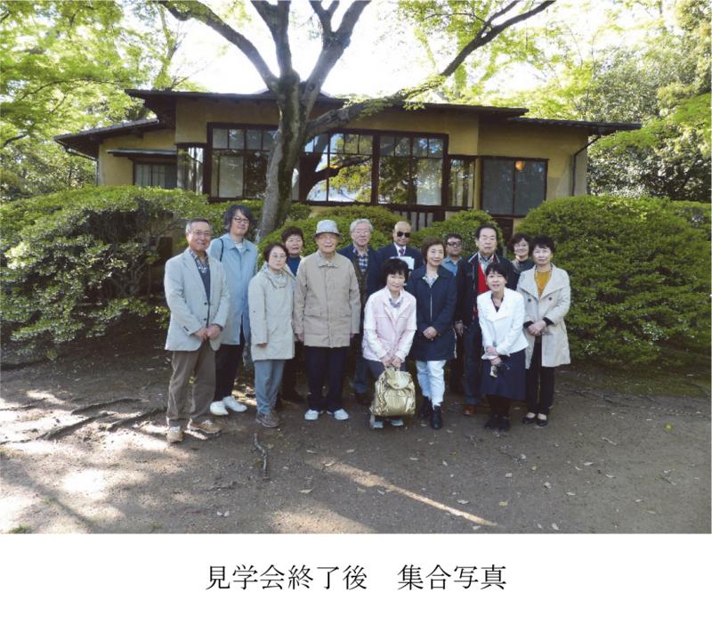 f:id:chinoki1:20180623192654j:image:w300:left