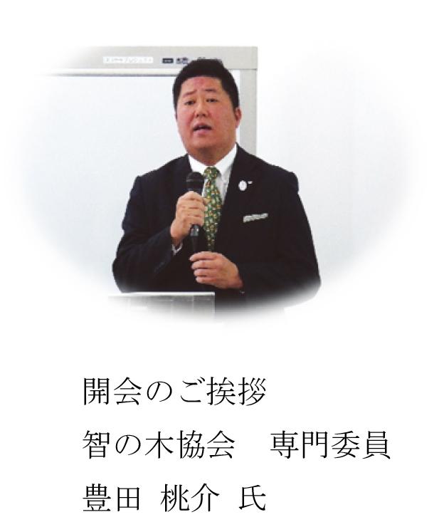 f:id:chinoki1:20180717095829j:image:w250:right
