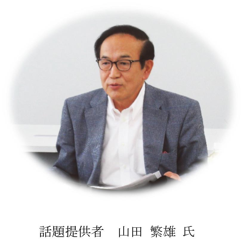 f:id:chinoki1:20190727012212j:plain